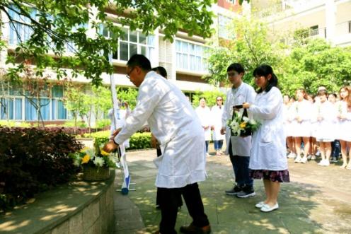 """实验教学管理中心开展""""世界实验动物日""""纪念活动"""